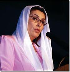 B.Bhutto