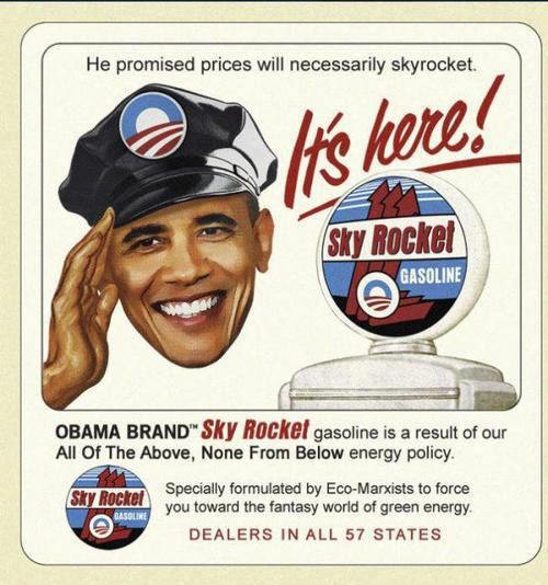 Sky Rocket Gas Ad