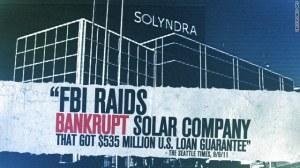 Solyndra 204