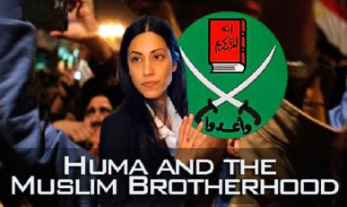 Image result for imma abedin