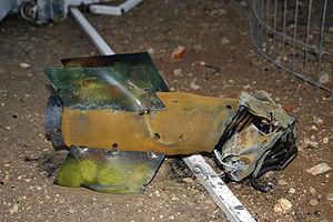 Qassam Rocket fired at Israeli Citizens