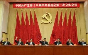 Image Credit - Yao Dawei/ZUMA Press/Newscom
