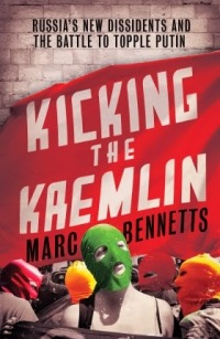 Cover - Kicking the Kremlin