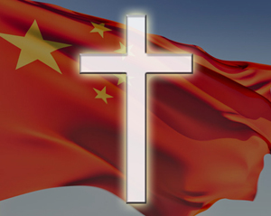 ChristianChina