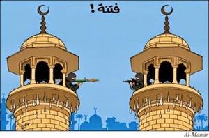 Cartoon - Muslims Shooting Muslims