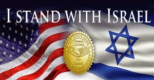 Israel - Standing With Her