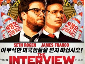 rogen-franco-the-interview