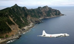 20131204_ChinaEastChinaSea.airspace_large